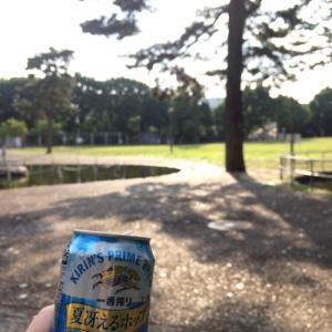 木曜日。雨上がりの、相模大野中央公園にて。