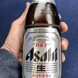 ビールの旨さがわかりましぇん。