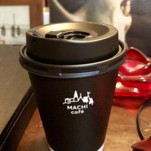 コンビニコーヒー注意点。