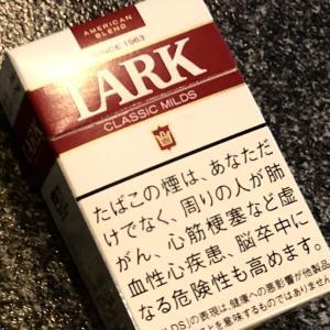 肩身の狭い喫煙者。