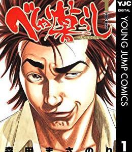延羽の湯 オフィシャルブログ  Vol.4820
