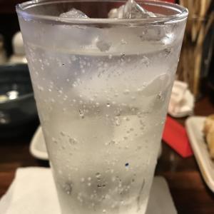 延羽の湯 オフィシャルブログ  Vol.4845