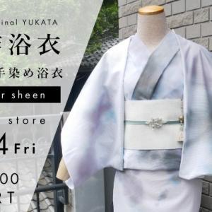 ◆2021年kaonn-日音衣-オリジナル手染めゆかた◆