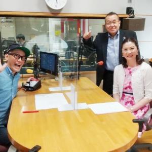 【11日】FM愛媛「雲のラジオ」にゲスト出演します!