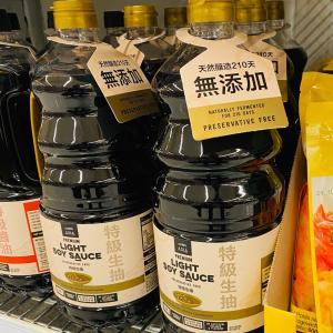 日本食材がローカルのスーパーで買える?