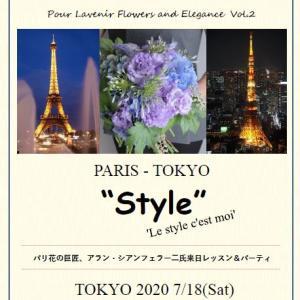 7月パリの花の巨匠アラン・シアンフェラーニ氏来日レッスン