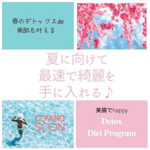 infinity me♡ご提供メニュー