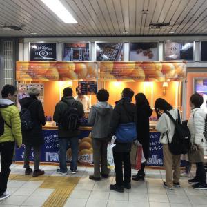 ■ベビーカステラ専門店菓子工房『青いレンガ』期間限定ショップ~出店予定~