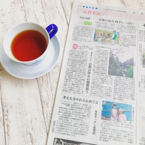 【新聞掲載】青空キッチン佐賀校