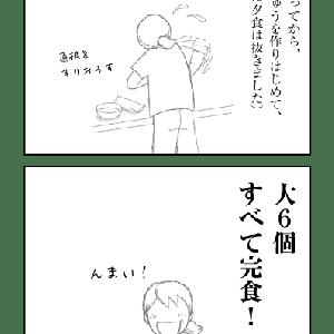 偏食ばなし(4コマ)