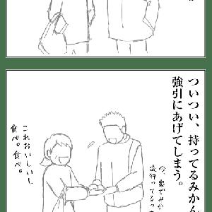 成長(2コマ)