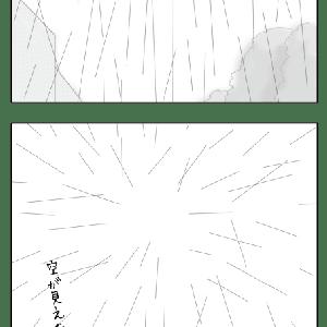 先日の事故(4コマ)