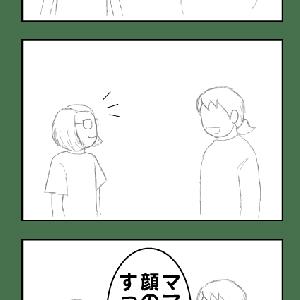 メガネ(5コマ)