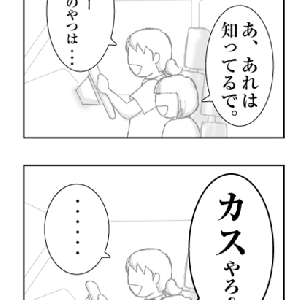地図記号(5コマ)
