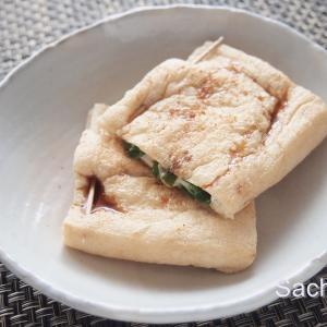 おおいたクッキングアンバサダー|大分県産味一ネギで油あげのネギチー焼きでうち飲み