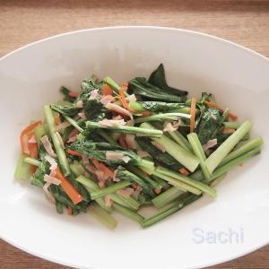 スパイスアンバサダー|小松菜のエスニック炒め