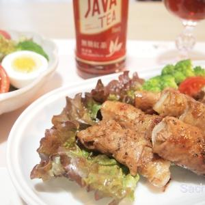 JAVATEA(ジャワティストレート )と長芋の肉巻き