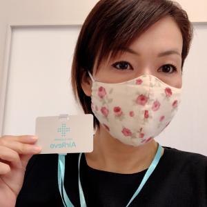 マスクによる肌荒れ解決法とは?