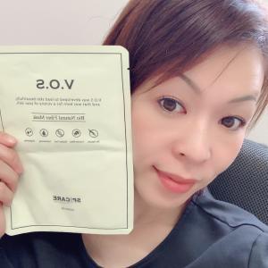 【VOSマスク】天然針顔面輪郭形成マスク 予約販売スタート