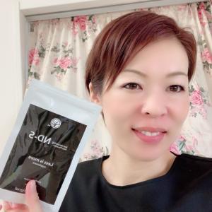【ご自宅用】冷凍生プラセンタ美容液 生プラセンタサプリ 販売スタート