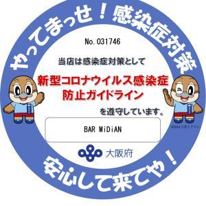 11/27〜12/11 臨時休業、時短営業のお知らせ