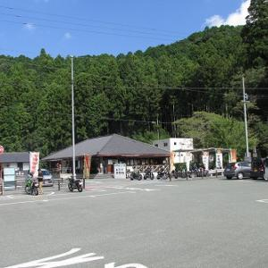道の駅鳳来三河三石から愛知の130山、大森山