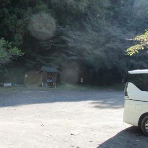 大洞院から八形山・蓮華寺・もりまち町民の森