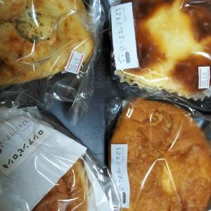 ドフィノア明太チーズパン