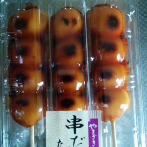 2円しか安くないスーパーの特売品