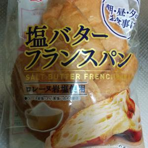 ★塩バターフランスパン★長期保存食のワカメご飯★日清焼そばU.F.O.の「濃い濃いソース」