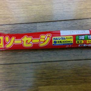 ★マルちゃんの魚肉ソーセージ★鯖の缶詰と炒めた獅子唐と茄子