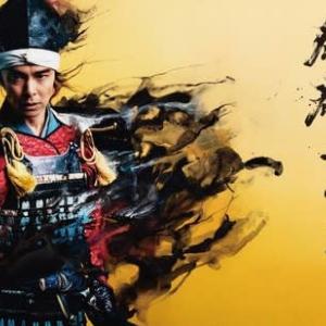 大河ドラマ「麒麟がくる」
