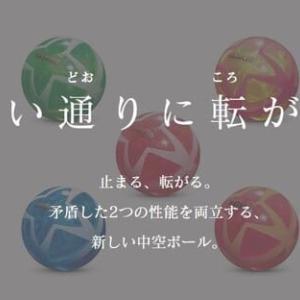 第28回青葉賞他・検討