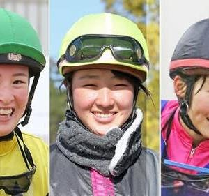 第18回福島牝馬ステークス他・検討