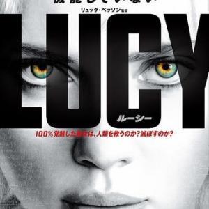 映画「LUCY/ルーシー」