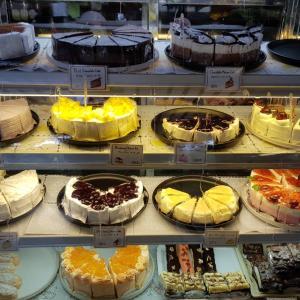 Mai Bakery In Garden