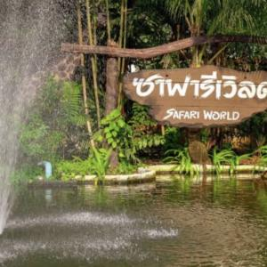 Safari World & Marine Park