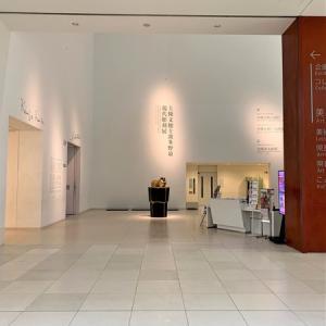 「 現代彫刻展 」は 自然空間