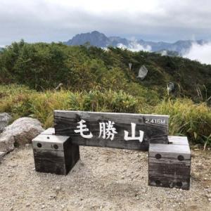 難関、毛勝山に登ってきました!