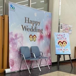 結婚記念日②
