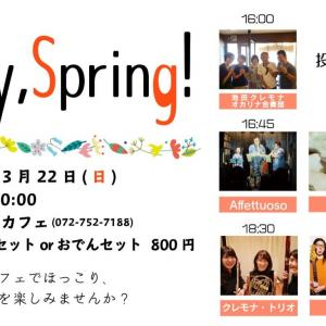 3/22 Joy, Spring!