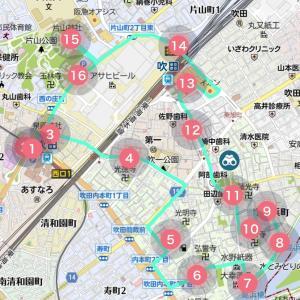 6/14 ウォーキングまとめ②