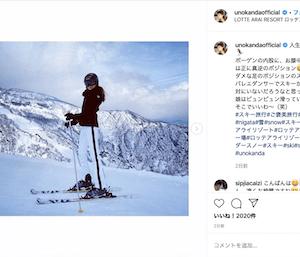 【芸能】神田うの、国民の不安をよそにスキー満喫の無神経さに批判殺到「どんだけめでたい人?」