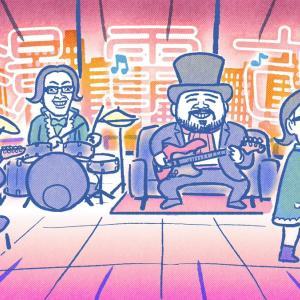 【テレビ】マツコ&有吉、最近のアーティストの名前読めず さらに「どっちがアーティスト名で、どっちが曲名かがわからない」#はと