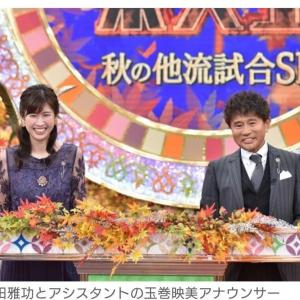 【テレビ】TBS系「プレバト!! 」関西17.7%、関東15.0%の高視聴率を獲得、東西ともに同時間帯1位 光宗薫が水彩画で驚異の満点優勝