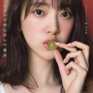 【乃木坂46】「2期生のエース」堀未央奈(24)、卒業を発表!「異例」ソロ曲MV内で