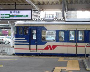 新潟色 キハ47 会津若松駅2番線