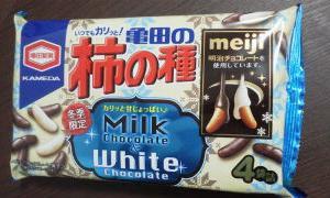 今夜の甘い物 亀田の柿の種 ミルクチョコ&ホワイトチョコ