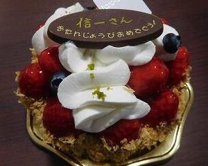 今夜の甘い物 太郎庵 いちごタルト