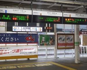 今日の会津若松駅 GV-E400・キハE120・E721
